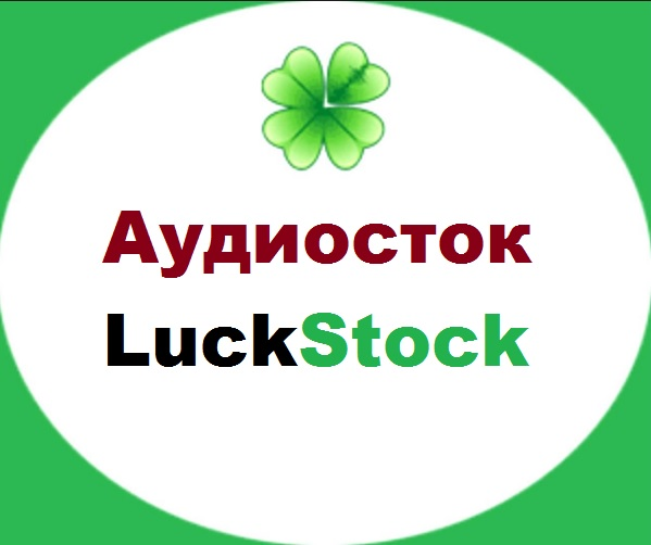 LuckStock