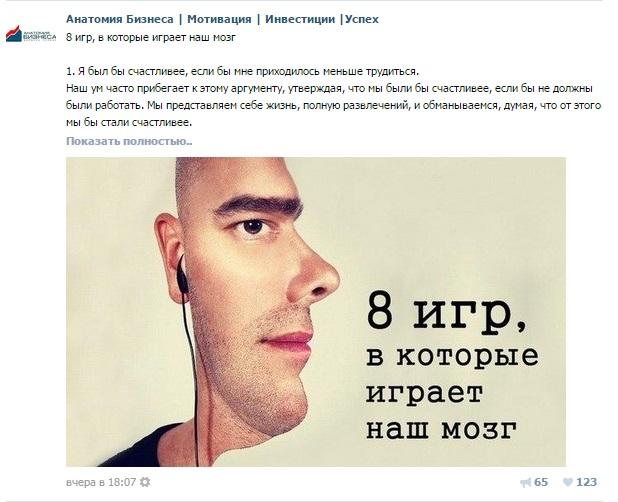 Дамир Халилов о маркетинге в социальных сетях
